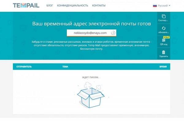 tempail.com