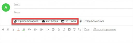 загрузка на mail.ru