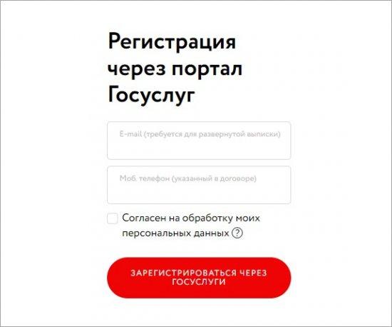 добавление телефона, email