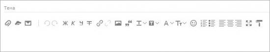 панель редактора