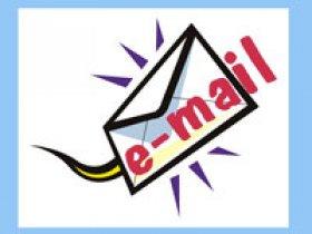 отправка письма по email