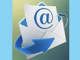 проверка электронной почты на существование