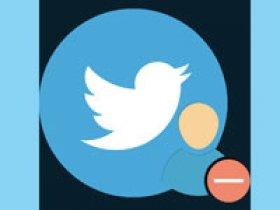 удаление аккаунта в твиттере