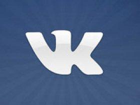 ВК без пароля