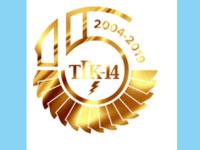 ТГК-14