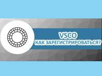 регистрация в в vsco